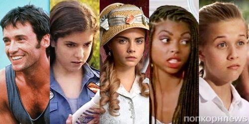 Фото: как выглядели Кристен Стюарт, Анджелина Джоли, Дженнифер Энистон и другие звезды в своих первых ролях в кино