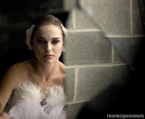 На съемках «Черного лебедя» режиссер специально ссорил Натали Портман и Милу Кунис