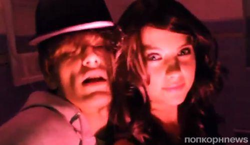 Видео: Пародия Джеймса Франко и Эшли Бенсон на Джастина Бибера