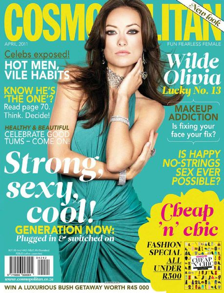 Оливия Уайлд в журнале Cosmopolitan. Апрель 2011