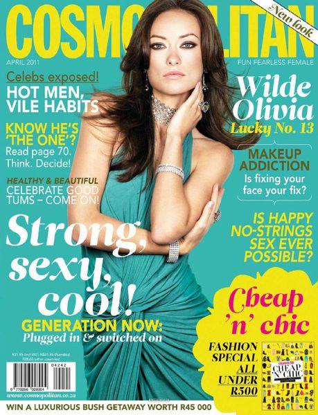 ������ ����� � ������� Cosmopolitan. ������ 2011
