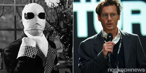 Джонни Депп снимется в ремейке фильма ужасов «Человека-невидимки»