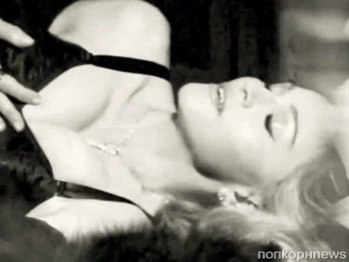 Мадонна в рекламном ролике своего аромата Truth or Dare