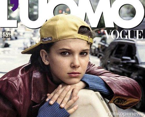 Милли Бобби Браун и спиннеры в фотосессии для Vogue