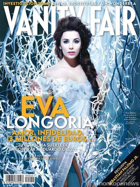 Снежная принцесса Ева Лонгория в декабрьском выпуске  Vanity Fair Espana