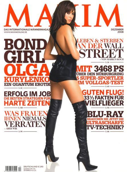 Ольга Куриленко в немецком издании Maxim. Декабрь 2008