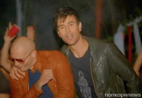 Новый клип Энрике Иглесиаса и Pitbull - I'm A Freak