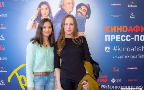 «Киноафиша» провела пресс-показ фильма «Безумные соседи»