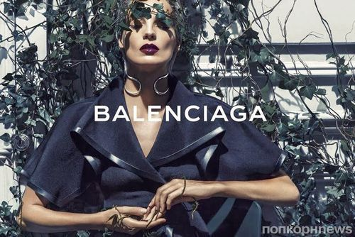 Дарья Вербова в рекламной кампании Balenciaga. Весна 2014