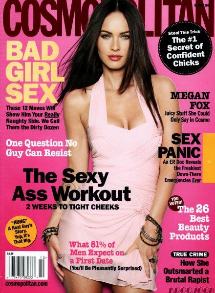 Меган Фокс в журнале Cosmopolitan. Октябрь 2009