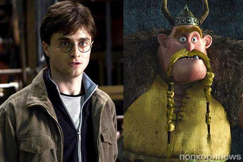 «Гарри Поттера» обвинили в пропаганде гомосексуализма