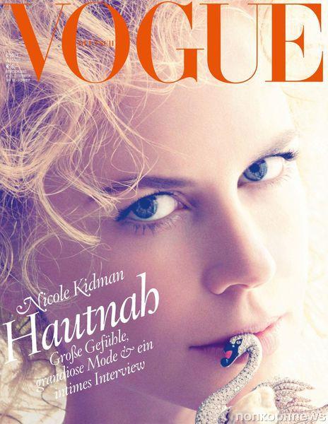 Николь Кидман в журнале Vogue Германия. Август 2013