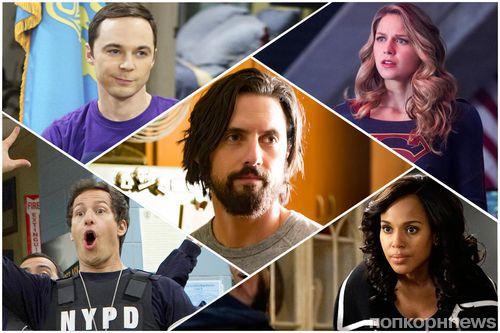 Гайд по сериалам осени 2017: даты выхода и расписание премьер новых сезонов