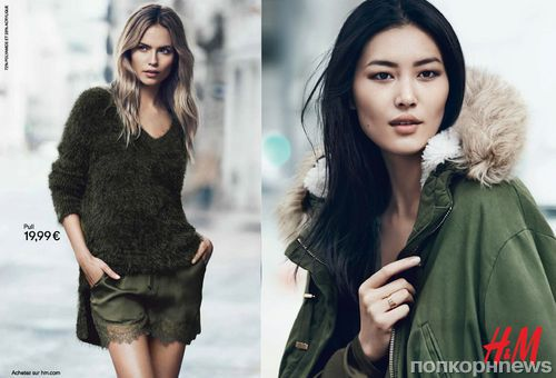 Рекламная кампания H&M. Осень - Зима 2014