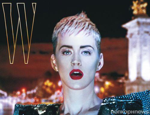 Кэти Перри украсила обложку сентябрьского номера W Magazine