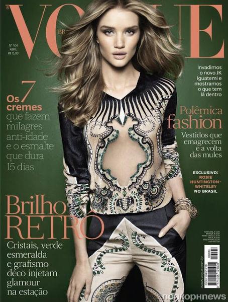 Роузи Хантингтон-Уайтли в журнале Vogue Бразилия. Апрель 2012