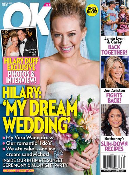 Первые свадебные фото и интервью Хилари Дафф