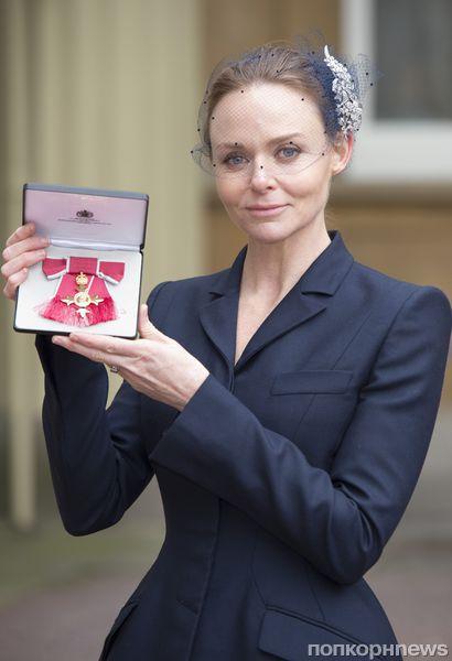 Стелла МакКартни получила орден Британской империи