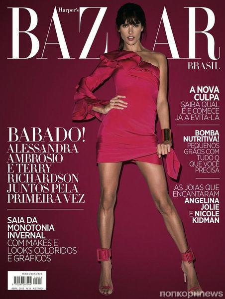 Алессандра Амбросио в журнале Harper's Bazaar Бразилия. Июнь 2013