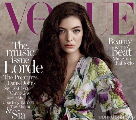 Певица Лорд в журнале Vogue Австралия. Июль 2015