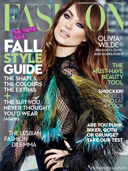 Оливия Уайлд в журнале Fashion. Сентябрь 2013