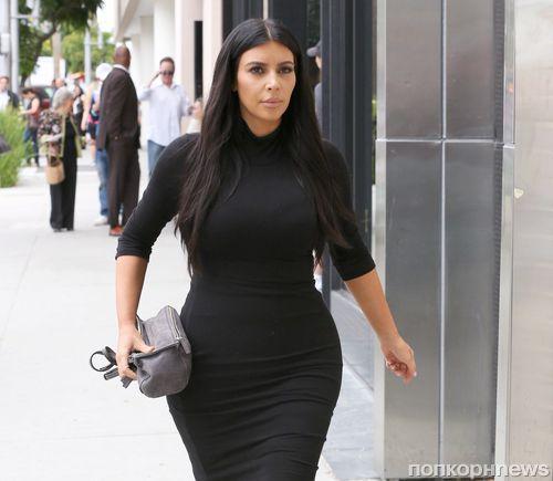 Ким Кардашян развеяла слухи по поводу беременности