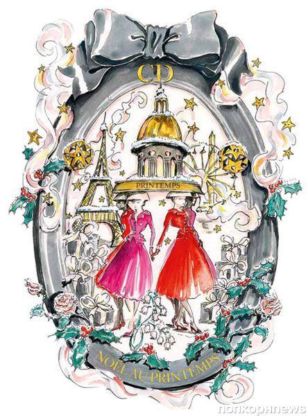 Рождественская коллекция Dior 2013