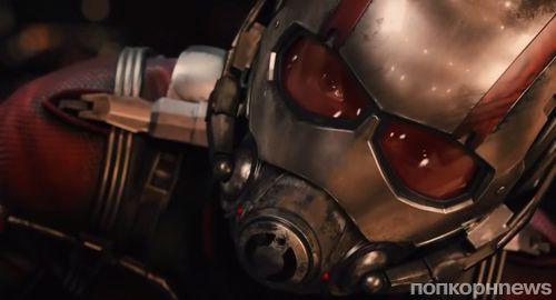 Видео: новый трейлер «Человека-муравья» Marvel