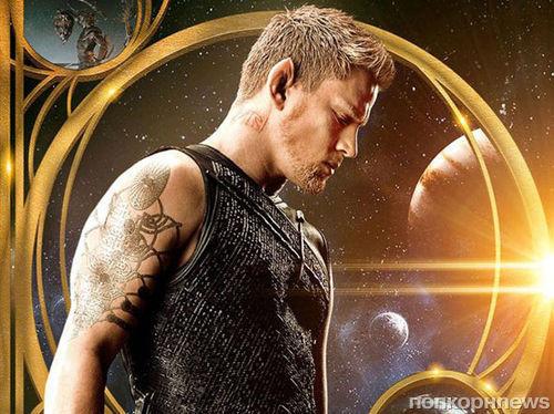 """Второй трейлер и характер-постеры фильма """"Восхождение Юпитер"""""""