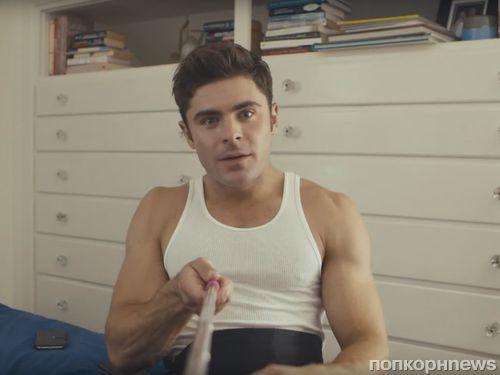 Видео: Зак Эфрон и его зависимость от селфи-палки