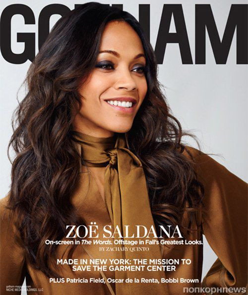 Зои Салдана в журнале Gotham. Сентябрь 2012