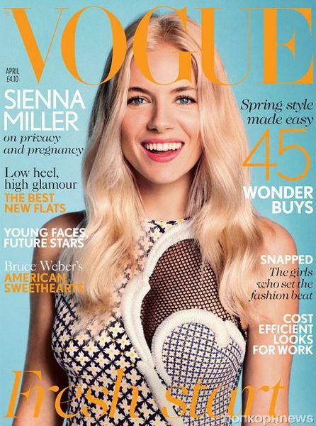 Сиенна Миллер в журнале Vogue UK. Апрель 2012