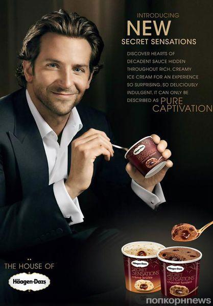 Брэдли Купер в рекламе мороженого