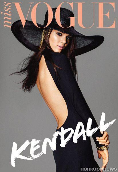 Кендалл Дженнер в журнале Miss Vogue Австралия. Декабрь 2012