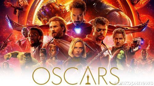 «Мстителей: Война бесконечности» будут продвигать на «Оскар» 2019 в 11 номинациях