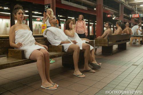 Нью-йоркская станция метро превратилась на некоторое время в спа