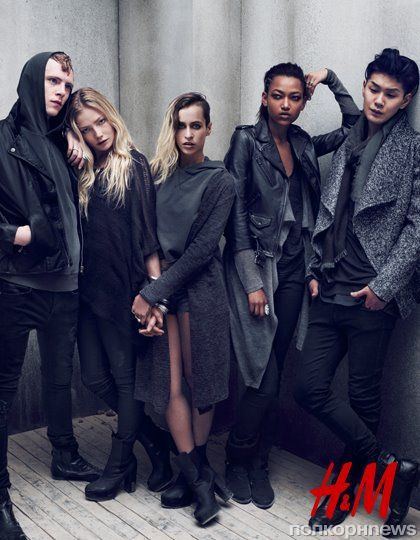 ������ ����� ��������� H&M Divided The Grey Concept. ����� 2012