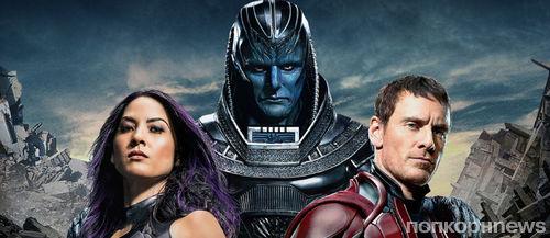 «Люди Икс: Апокалипсис» - новый тизер-трейлер