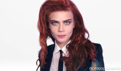 Кара Делевинь выпустила клип на свою песню из «Валериана и города тысячи планет»