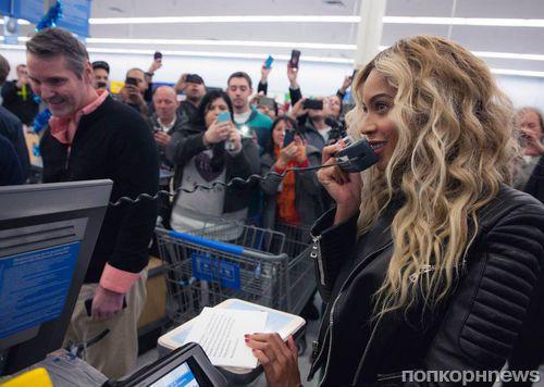 Бейонсе сделала сюрприз посетителям Walmart