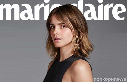 Эмма Уотсон снялась в фотосессии для Marie Claire Australia (май 2017)