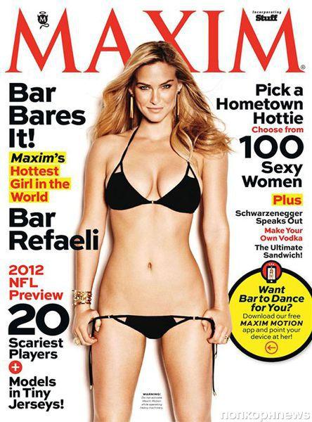 Бар Рафаэли в журнале Maxim. Сентябрь 2012