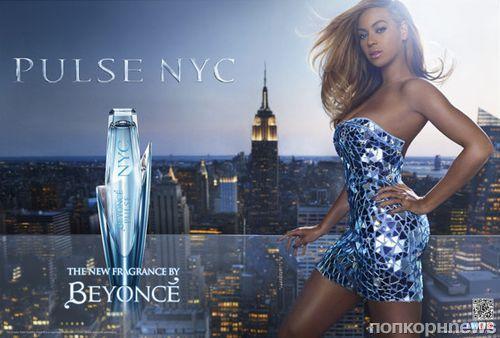 Бейонсе в рекламной кампании своего аромата Pulse NYC: первый взгляд