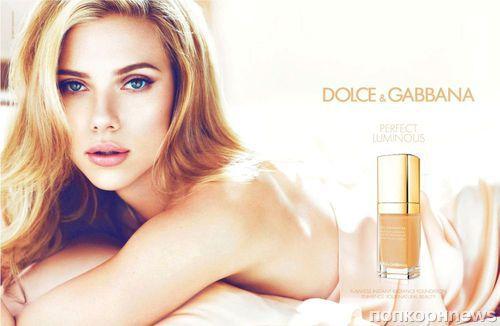 Скарлетт Йоханссон в рекламе аромата Perfectly Luminous от Dolce&Gabbana