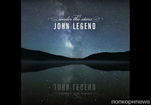 Джон Ледженд использовал звучание настоящих звезд для создания новой песни