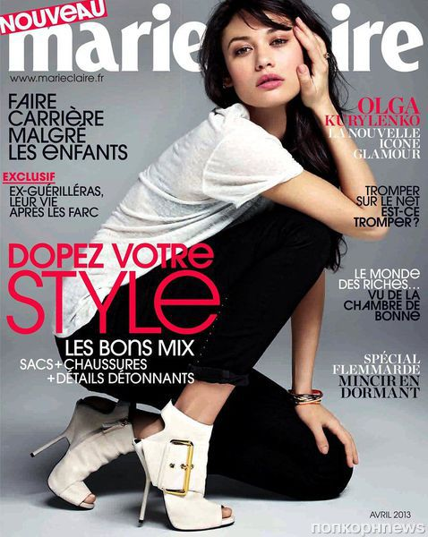 ����� ��������� � ������� Marie Claire �������. ������ 2013