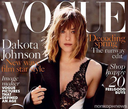 Фото: звезда «Пятьдесят оттенков серого» Дакота Джонсон на обложке Vogue, февраль 2016