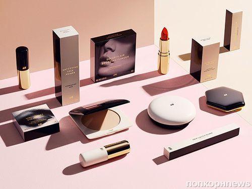 H&M запускает две новые косметические  линии