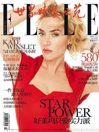Кейт Уинслет в журнале Elle Китай. Апрель 2012