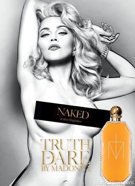 Мадонна в рекламной кампании своего аромата Truth or Dare Naked: первый взгляд